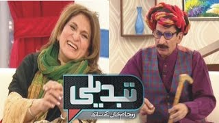 Sawa Teen 13 February 2016 - Fauzia Kasuri PTI with Iftikhar Thakur