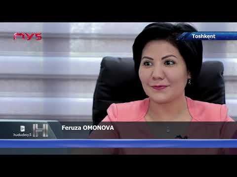 British Education - Uzbekistan MY5 Channel News