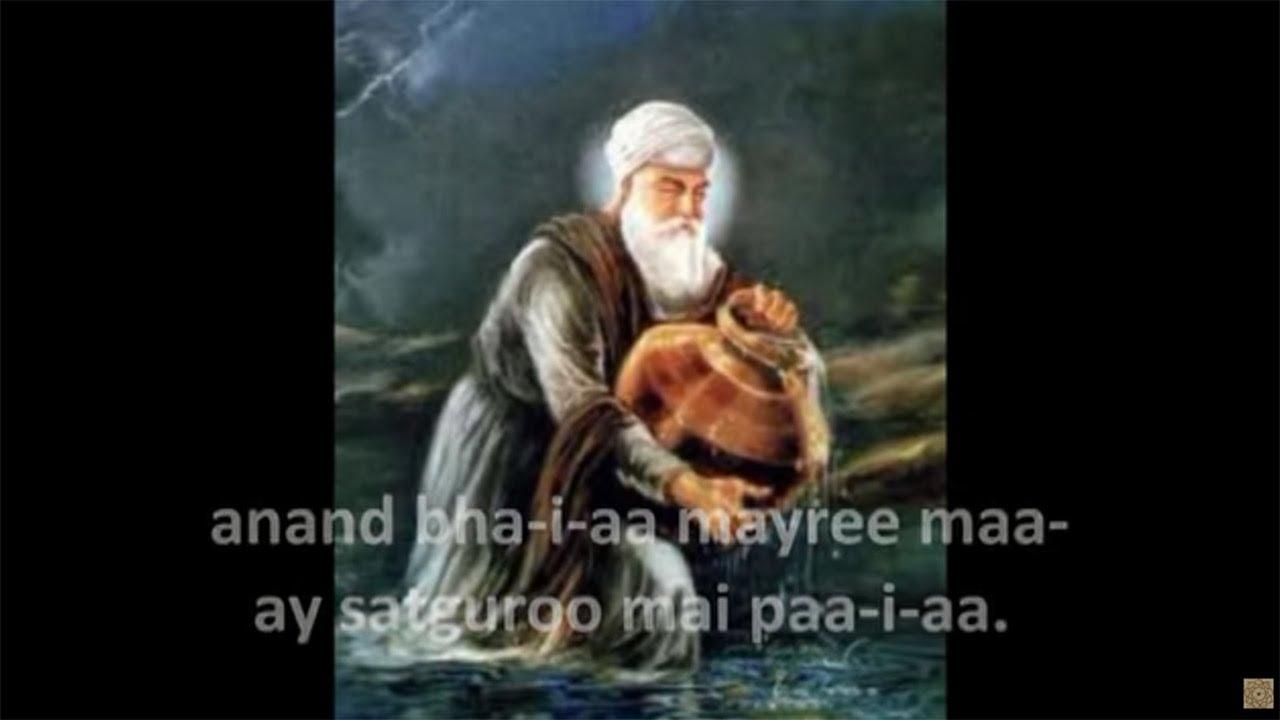 Download Gurbani Kirtan  Shabad Kirtan  Sri Anand Sahib (With English Subtitles)