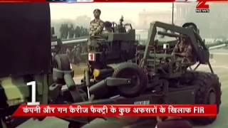 Top 10: Indian Army doesn't have enough ammunition stock, reports CAG