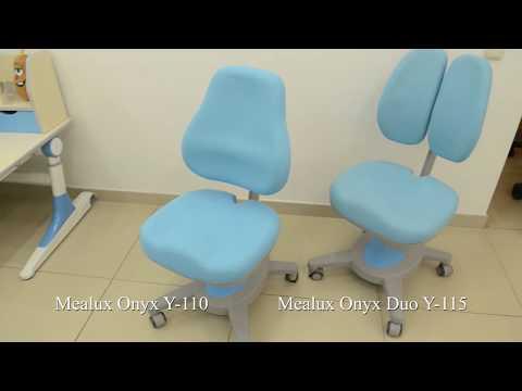 Детское растущее кресло Mealux Onyx (Y-110) / Onyx Duo (Y-115) -  инструкция по регулировке