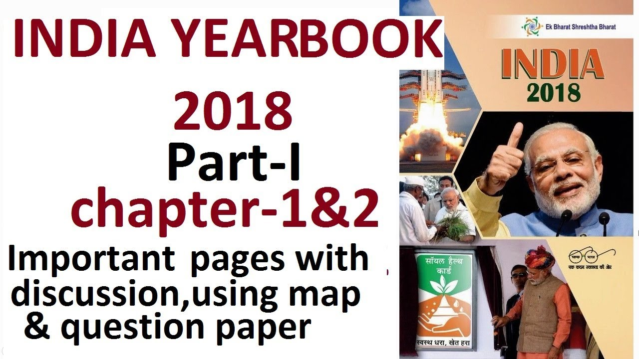 India Yearbook 2018 Part 1 In Hindi Summary Of India Year Book