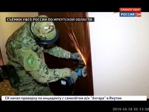 Деятельность фирмы, которая оформляла подложные документы для мигрантов, пресекли в Иркутске