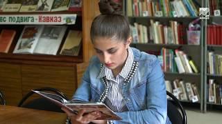 Глава Карачаево-Черкесии подарил библиотекам Зеленчукского района несколько сотен книг