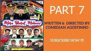 Mera Bharat Mahaan | PART 7 | Konkani Tiatr | Comedian Agostinho
