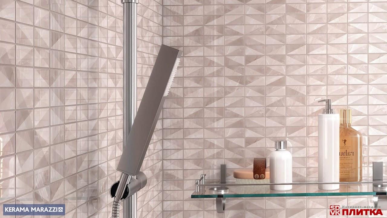 Доступная цена, которой характеризуется керамическая плитка kerama marazzi, делает ее достаточно популярной и востребованной у современных.