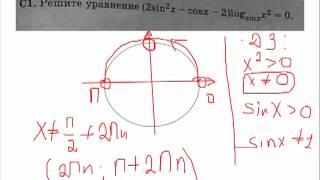 Подготовка к егэ по математике онлайн.mp4
