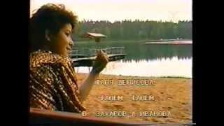 Татьяна Денисова - Танем (марийская песня)
