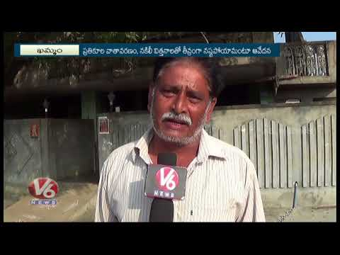 Special Story On Khammam District Farmers | Kharif Season | V6 News