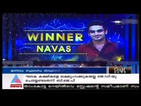 Mylanchi Season 2 Grand Finale Asianet News