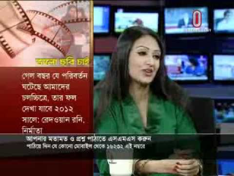 Ajker Bangladesh: Improving Bangla Films, Mar 1 2012