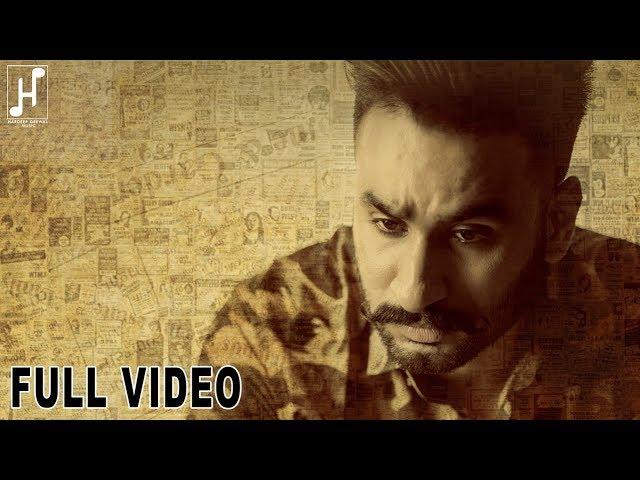 Headline : Hardeep Grewal (Official Video) Latest Punjabi Songs 2018
