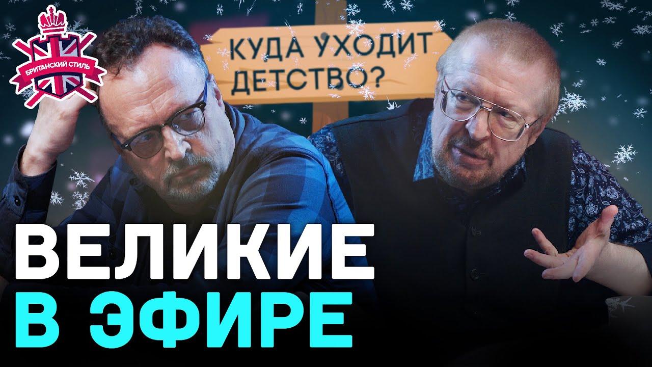 ГУСЕВ И ЕЛАГИН   АНГЛИЯ - ГЛАВНЫЙ ФАВОРИТ ЕВРО-2020   РОССИЮ ЖДЕТ ФИАСКО?