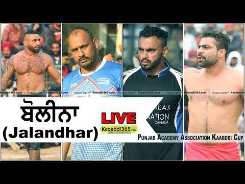🔴 🔴 [Live] Bolina (Jalandhar) Punjab Kabaddi Academy Association Cup 03 Feb  2018