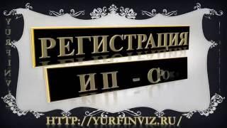 Срок регистрации ИП(, 2016-11-27T06:10:13.000Z)
