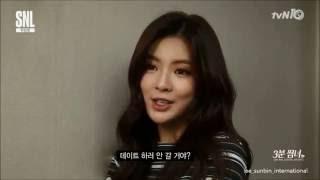 Lee Sunbin - SNL - 3 Minutes 썸 Girls (Part 1)
