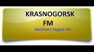 krasnogorsk fm(, 2015-07-27T11:18:08.000Z)