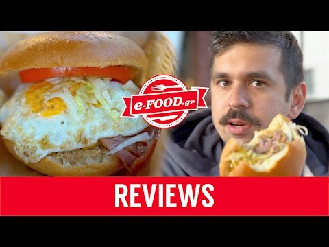 Bronx Burgers - Review by e-FOOD