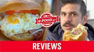 Bronx Burgers - Review by efood