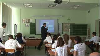 Урок обществознание, Тетюев В. В., 2017