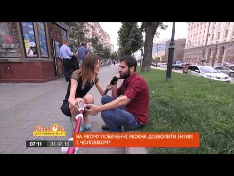 интим знакомства славянск
