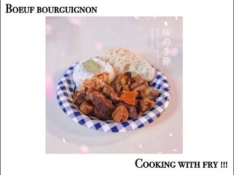 boeuf-bourguignon-(beef)-l-cooking-with-fry