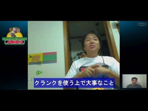 ABSバス釣り動画 まとめ&ヒロ内藤氏によるクランクベイトの解説 4/4