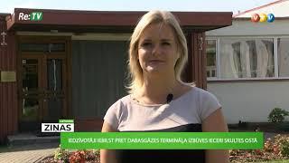 Latvijas ziņas (19.07.2019.)