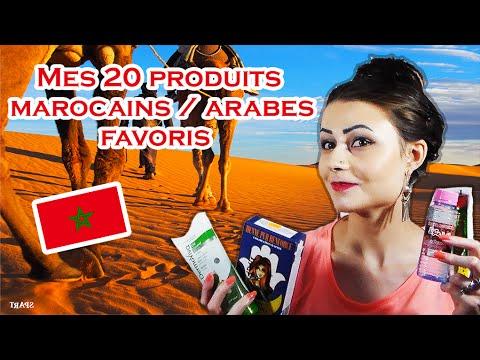 Mes 20 produits Marocains/Arabes favoris/ المنتجات المفضلةالعربية المغربية