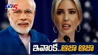 Ivanka Trump to Visit Hyderabad in November on PM Modi