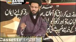 Majlis No.1 - Miraaj - Ayatollah Syed Aqeel ul Gharavi
