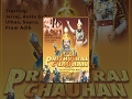 Samrat Prithviraj Chauhan (1959) - Classic Super Hit Full Bollywood Movie video