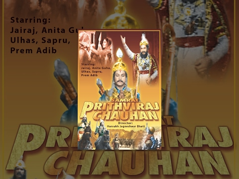 Samrat Prithviraj Chauhan (1959) - Classic Super Hit Full Bollywood Movie