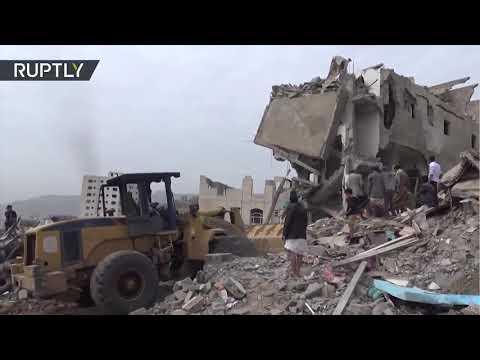 Más de 10 muertos tras bombardeo de la coalición saudí en Yemen