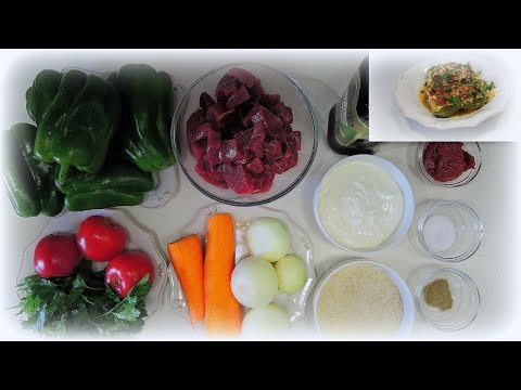 болгарский перец фаршированный мясом рецепты от валентины