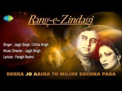 Dekha Jo Aaina To Mujhe Sochna Pada   Ghazal Song   Jagjit Singh, Chitra Singh