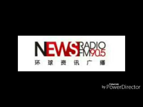 China Radio International / CRI News Radio, 17.00