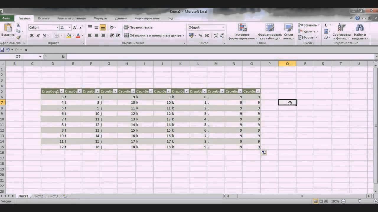 Как сделать документ в excel