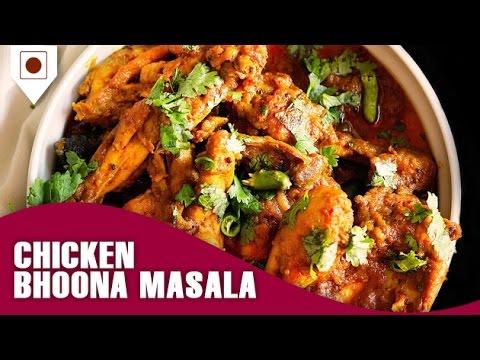 Chicken bhoona masala easy cook chicken bhoona masala easy cook with food junction forumfinder Choice Image