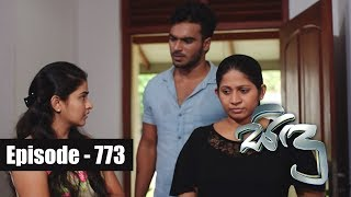 Sidu | Episode 773 24th July 2019 Thumbnail