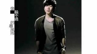 JJ Lin 林俊傑 愛笑的眼睛 MV