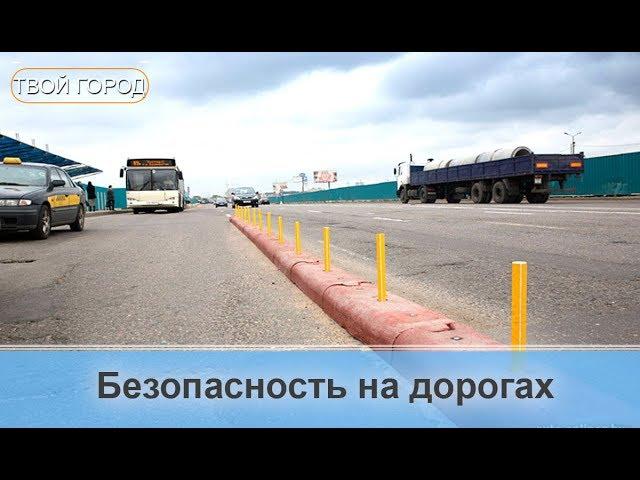 В Минске значительно усовершенствуют организацию дорожного движения. ТВОЙ ГОРОД