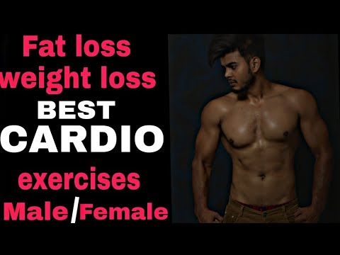CARDIO | Workout | FAT loss WEIGHT loss | male | female