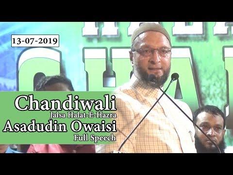 Asaduddin Owaisi Jalsa Halat E Hazra Full Speech At Chandiwali | 13-07-2019 | Mumbai