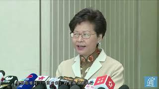 林鄭月娥談粵港澳大灣區規劃:不會弱化香港本身制度