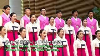 1 내 영혼이 은총입어 안산시립합창단 4K 지휘 박신화 부평감리교회 초청 연주 20151011
