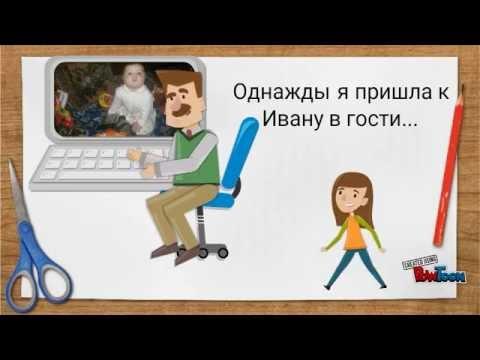 Загадка про 10 рублей