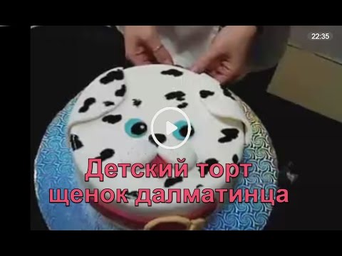 украшение торты на день рождения