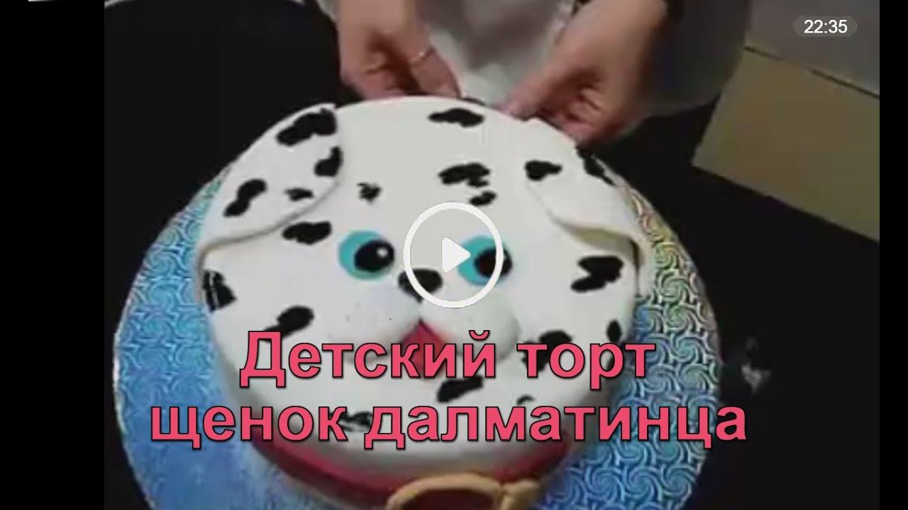 Как сделать собаку символ Нового 2018 года своими