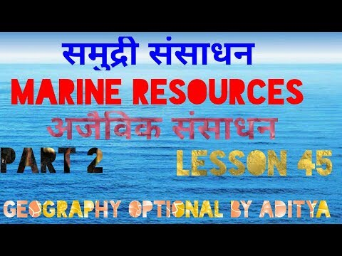 MARINE RESOURCES [PART 2] LESSON 45